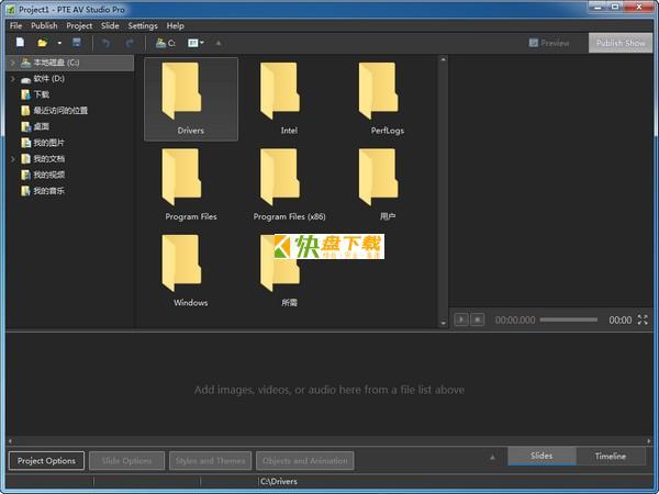 PTE AV Studio Pro最新版下载