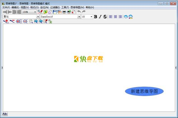 Freeplane中文版下载