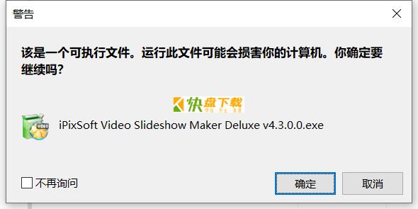 iPixSoft Video Slideshow Maker Deluxe中文版下载