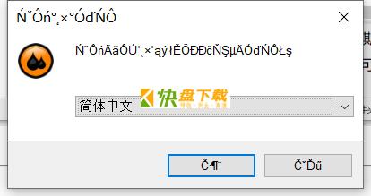 Ransomware Defender最新版下载