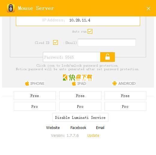 手机控制电脑软件下载 v1.7.7.6中文免费版