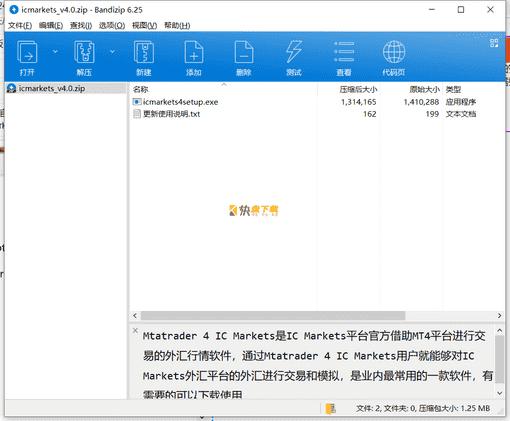 IC Markets下载 v4.0.0免费绿色版
