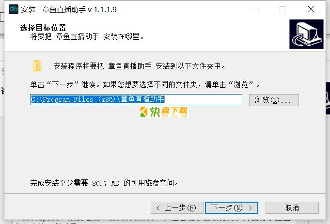 天霸直播助手中文版下载