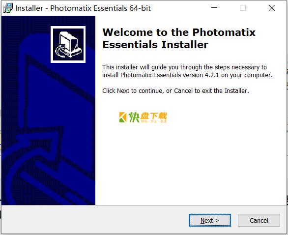 Photomatix Essentials