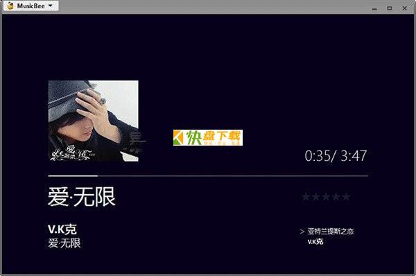 MusicBee中文版下载