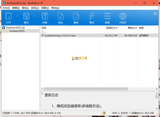 快玩游戏平台下载 v3.6.2.9最新中文版