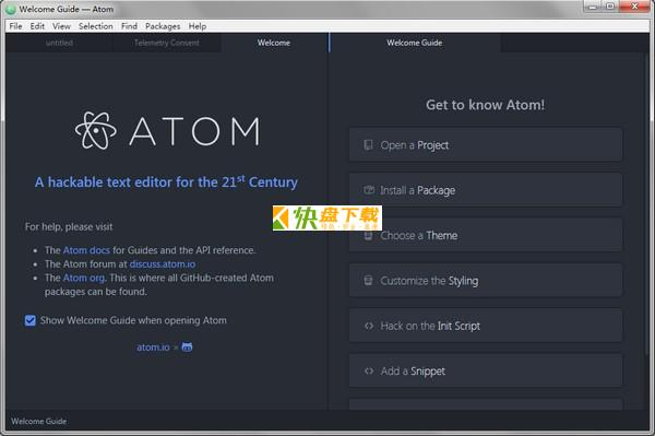 ATOM编辑器下载 v1.45.0免费最新版