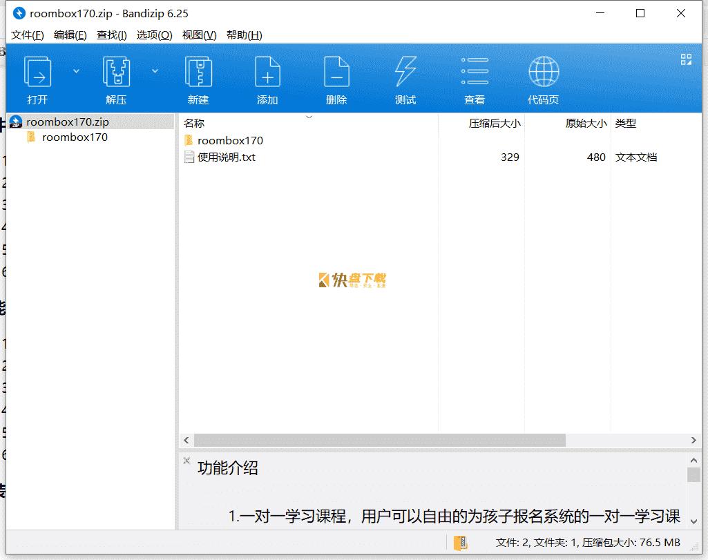 新东方网课最新版下载