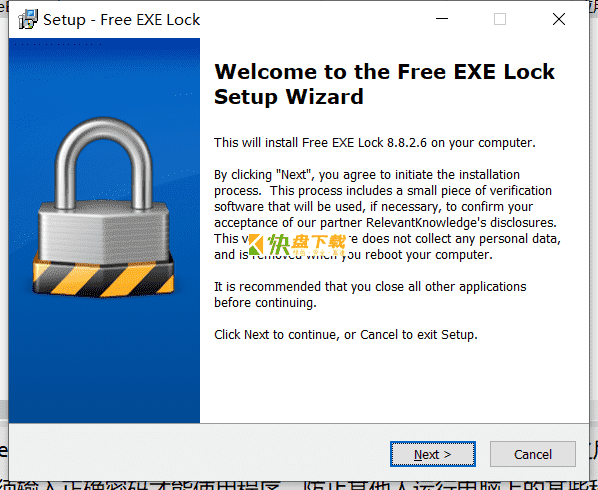 Free EXE Lock最新版下载