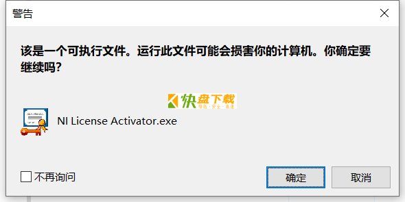 NI Licence Activator