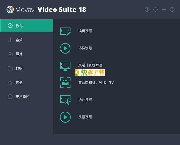 Movavi Video Suite19中文版下载