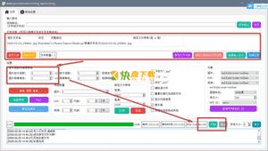 Waifu2x-Extension-GUI免费版下载