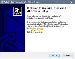 Waifu2x-Extension-GUI