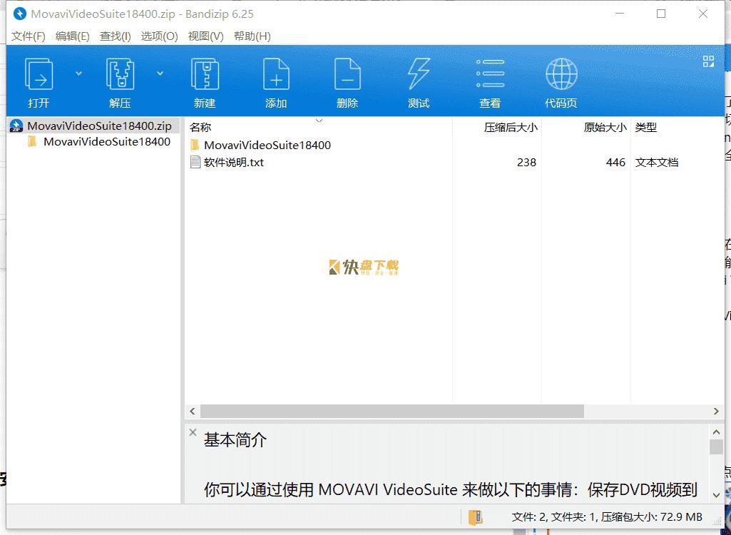 多媒体处理软件下载 v20.2.0中文破解版