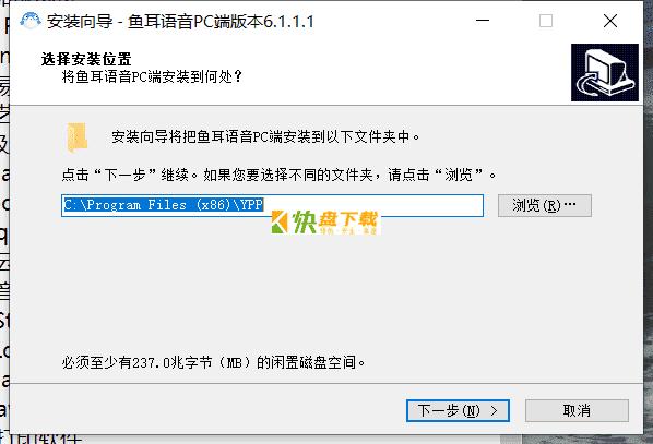 鱼耳中文版下载