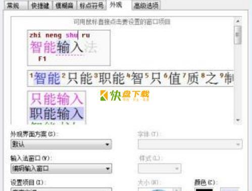中文之星智能狂拼