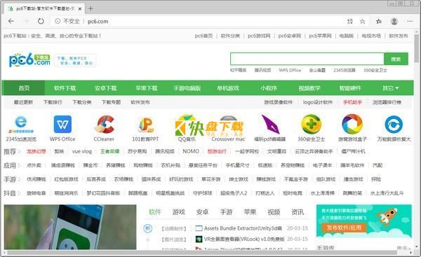 Microsoft Edge浏览器免费版下载