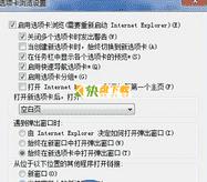internet explorer 8.0浏览器下载