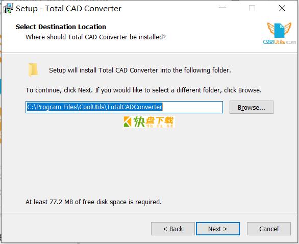 total cad converter免费版下载