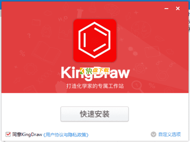 KingDraw for windows免费版下载