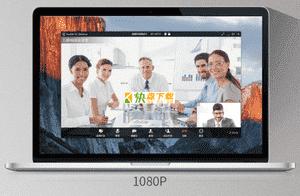 亿联会议下载 v1.28.0.30免费中文版