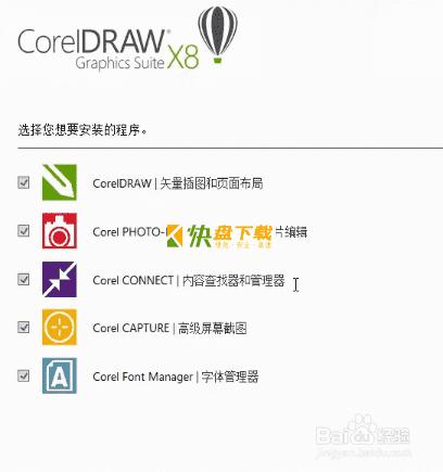 平面设计软件