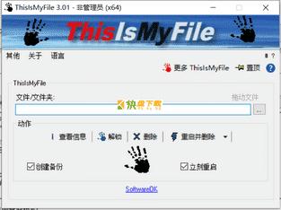 ThisIsMyFile最新版下载