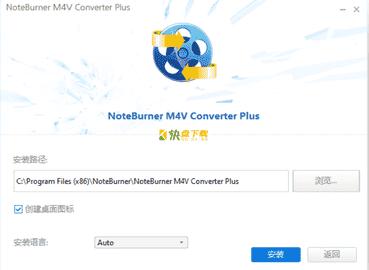 NoteBumer M4V Converter中文版下载