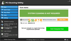 PC Cleaning Utility中文版下载