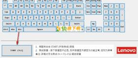 联想台式机键盘检测工具