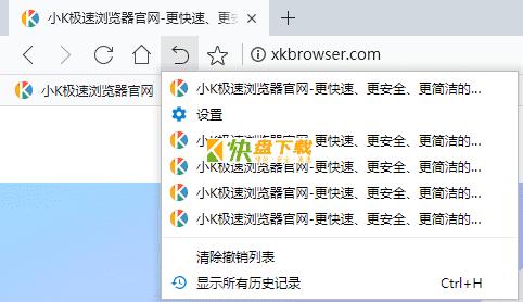 小K极速浏览器