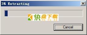 化学绘图软件chemoffice破解版