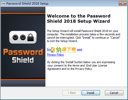 Password Shield绿色版下载