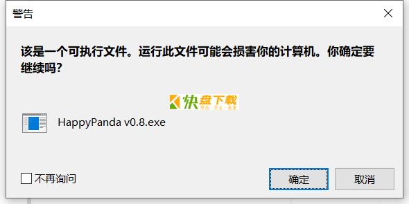Happy Panda中文版下载