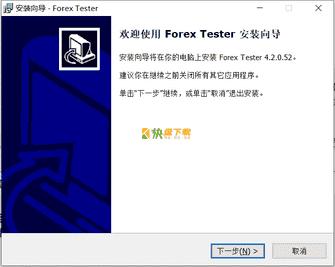 复盘大师中文版下载
