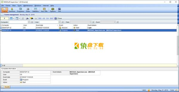 MSDSoft Supervisor下载