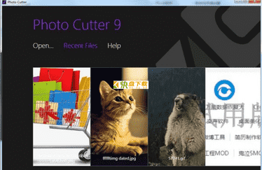 InPixio Photo Cutter最新版下载