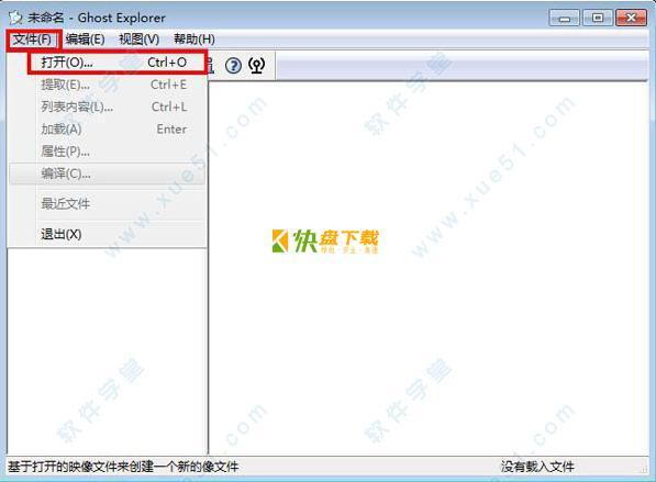 Gho文件浏览工具Ghost Explorer下载 v12.0