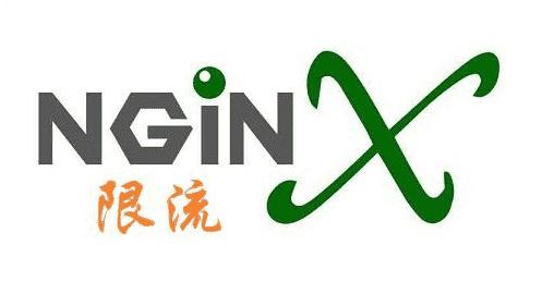 nginx负载均衡限流配置