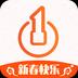 壹财富安卓版下载 v6.5.0 最新版