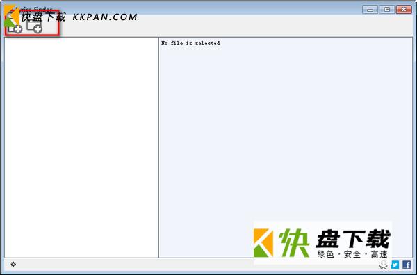 歌词填补工具下载 v1.4.6中文绿色版