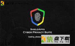 Cyber Privacy Suite免费版下载