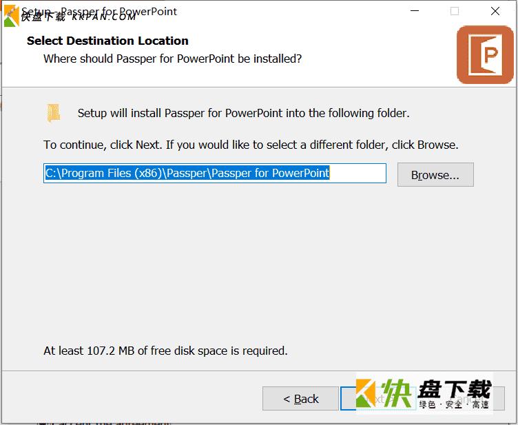 Passper for PowerPoint免费版下载