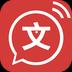 文字转语音手机版免费下载 v1.4.1077  最新版