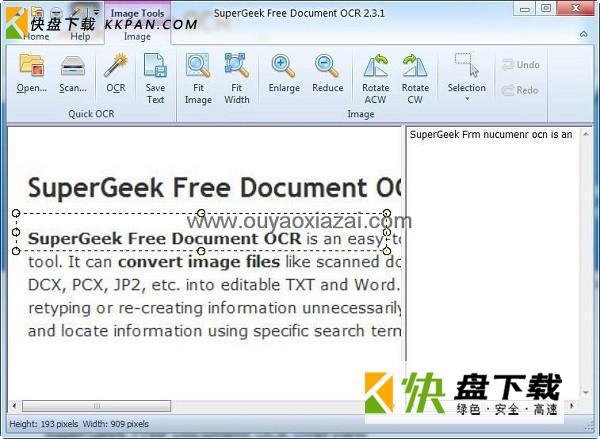SuperGeek Free Document OCR最新版下载