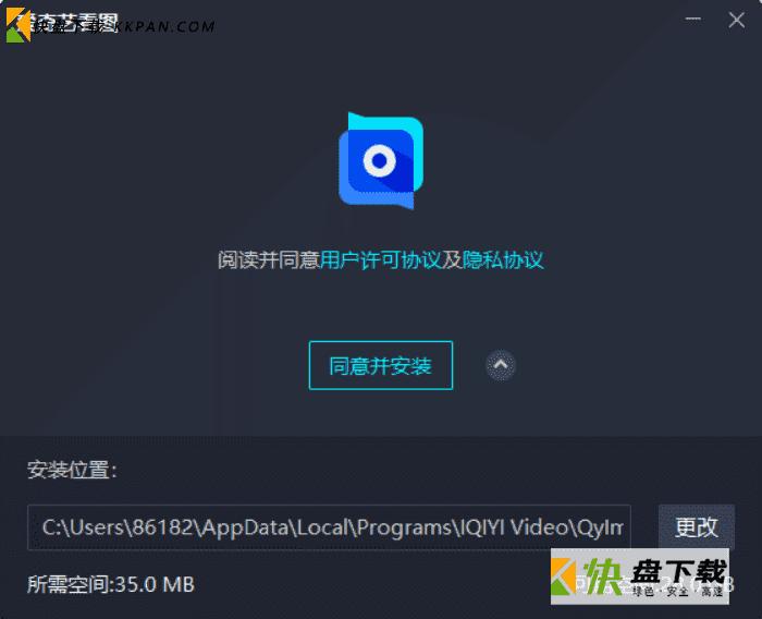 爱奇艺看图中文版下载