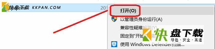 魔法分区中文版 教程