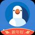 白鸽保险 APP v8.1.4 最新版