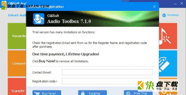 GiliSoft Audio Toolbox Suite最新版下载