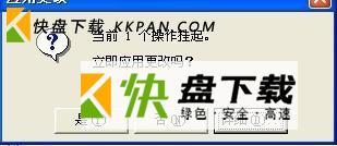 pqmagic 8.0中文版